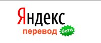 yandex-translate