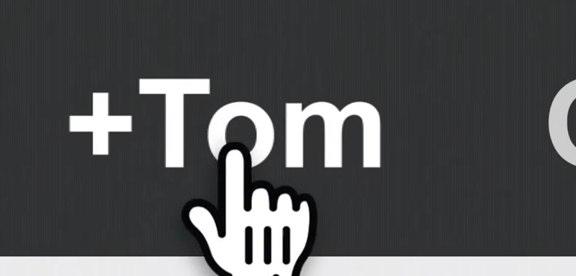 Google+-Tom