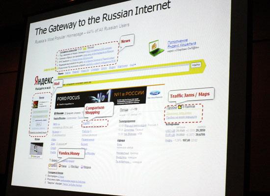yandexx-russian-internet