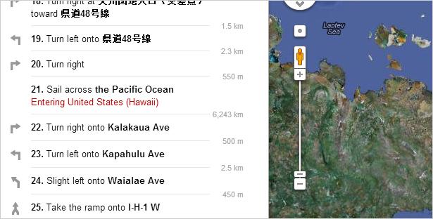 google_easter_egg_sail_maps