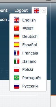 Screen-Shot-languages