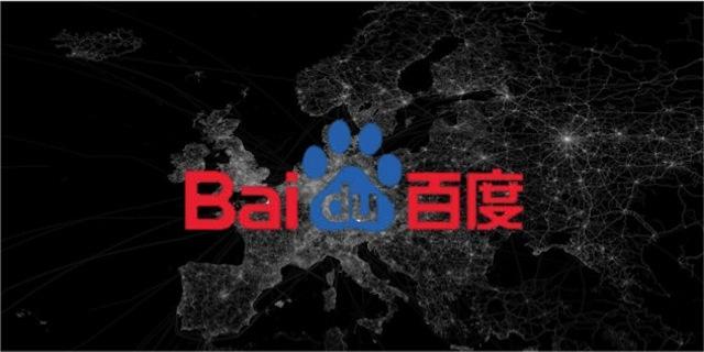 Baidu Map Europe