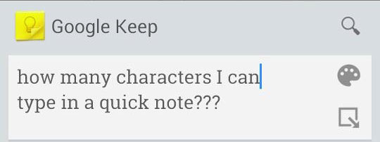 google-keep-quick-note2