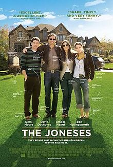 The Joneses - A movie every marketer should watch