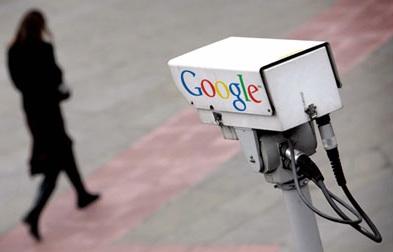 google_cctv_camera