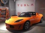 Tesla-image