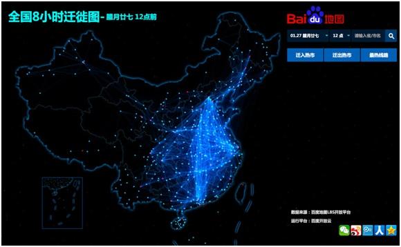 Chinese-New-Year-Migration-Baidu