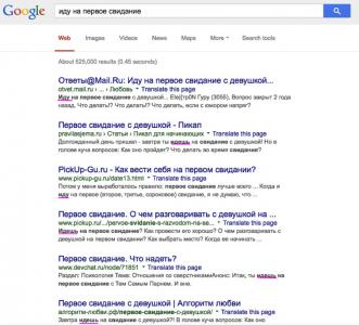 Google Verb Conjugation