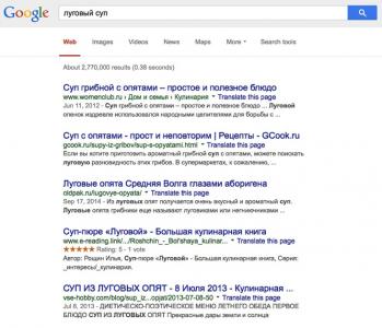 Onion Soup Google