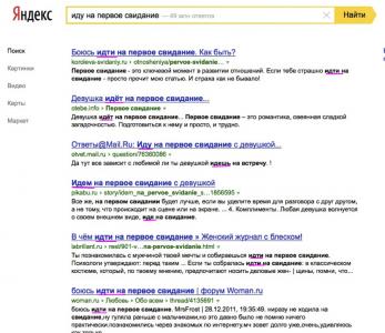 Yandex Verb Conjugation
