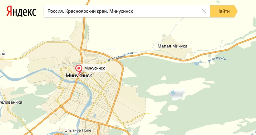 Yandex Minusinsk