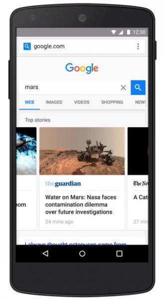 AMP Google search